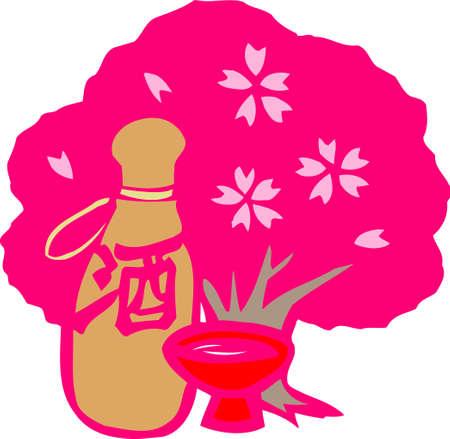 feast: Sakura feast