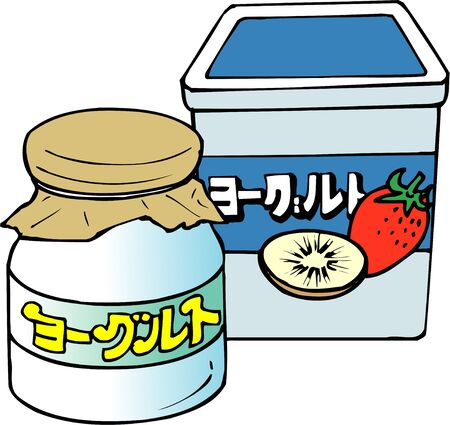 provisions: Yogurt