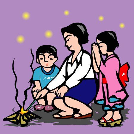 asian family: Backfire of Obon