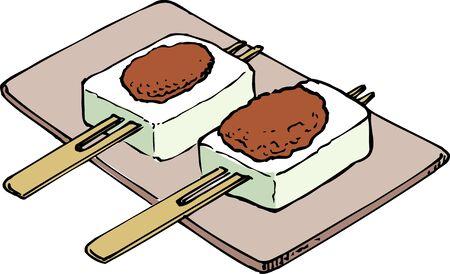 tofu: Tofu Dengaku