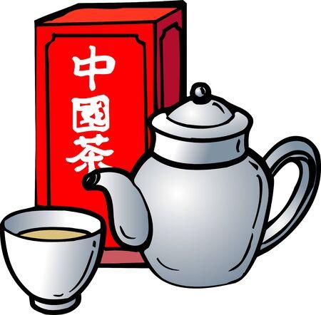 chinese teapot: Chinese tea