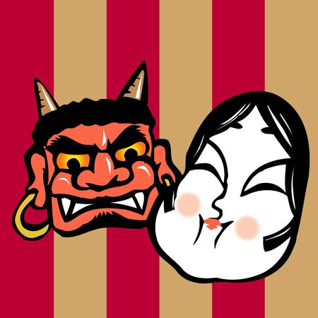 annual events: Surface of the face of the demon and Okame
