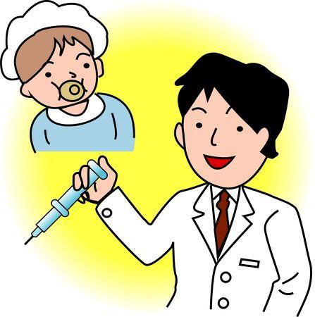 vaccination Stock Photo