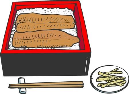 eel: Broiled eel