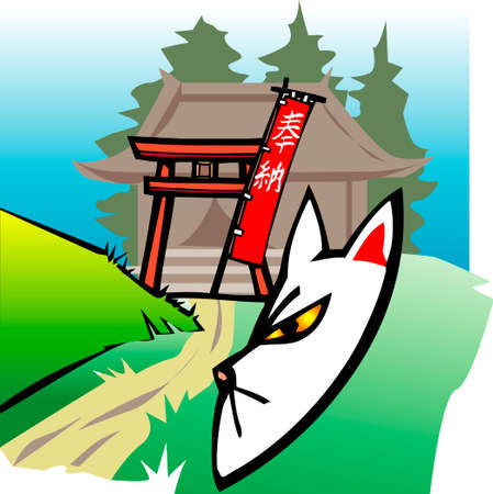 feb: Day hatsuuma