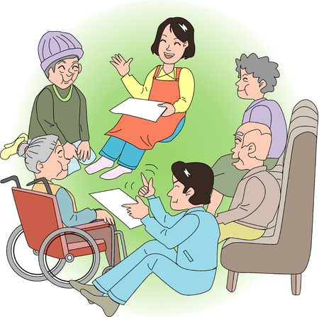'nursing home': Nursing home Stock Photo