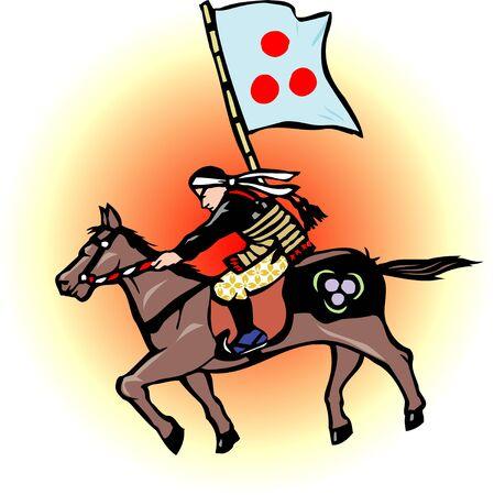 kyushu: Follow Soma wild horse Stock Photo