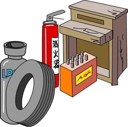 gas cylinder: Bulky waste Stock Photo