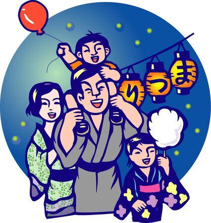yukata: Summer Festival