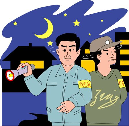 patrol: Crime prevention patrol