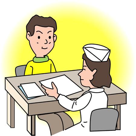 medical treatment: Medical treatment consultation