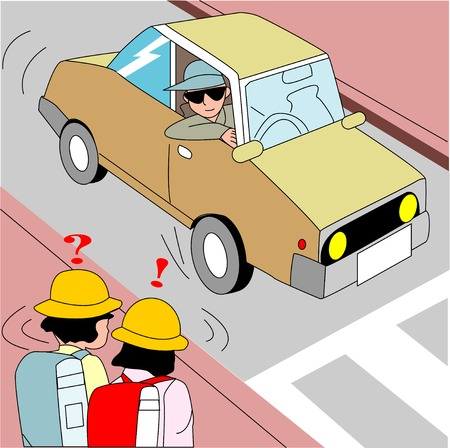 kidnapper: Kidnapper