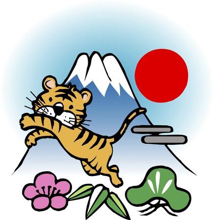 sho chiku bai: Fuji and the Sho Chiku Bai and Tiger
