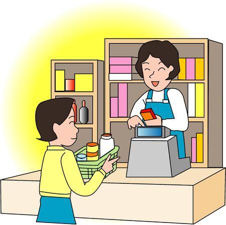librarians: Librarians