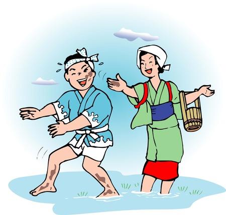 shikoku: Kochi mud festival