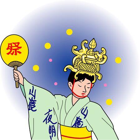 lantern festival: Yamaga lantern festival
