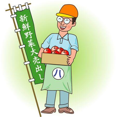 a fellow: Greengrocer