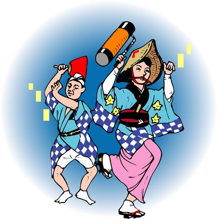 odori: Awa Odori dance