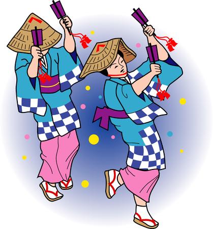 shikoku: Yosakoi Naruko dance