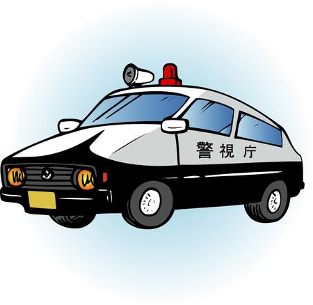 patrol: Mini patrol car Stock Photo
