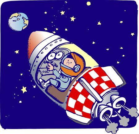 space rocket: Space rocket Stock Photo