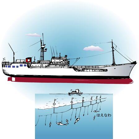 trawler: Tuna trawler
