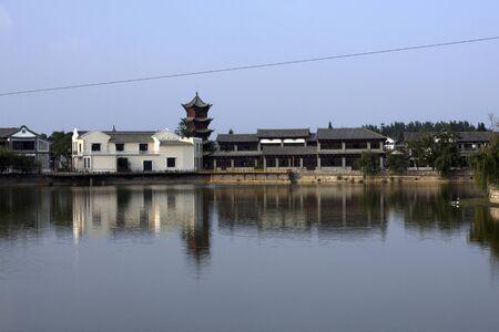 folk village: Minority folk village