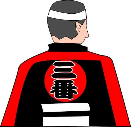 short: Firefighter short coat three program