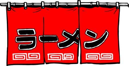 Ramen shop goodwill Stock Photo