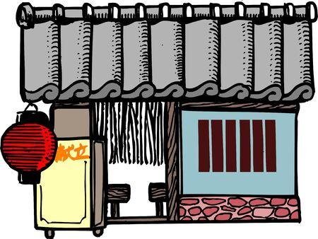 日本食レストラン 写真素材 - 47714141