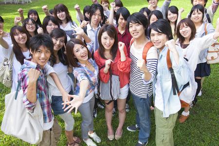 Studenten studeren in lef Stockfoto - 43236701
