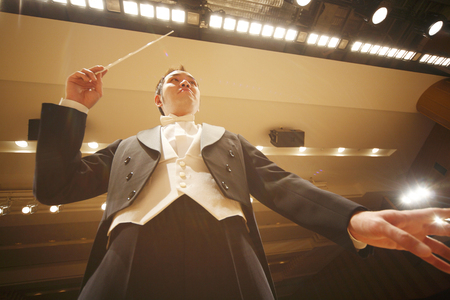 conductor: Conductor Stock Photo