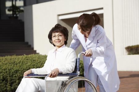 Nursing images Reklamní fotografie