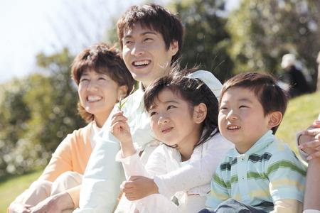 Retrato de familia  Foto de archivo - 43242976