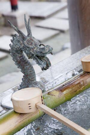 lavamanos: Chzuya de Nitta Santuario