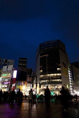 outage power: Power saving in Shibuya Editorial