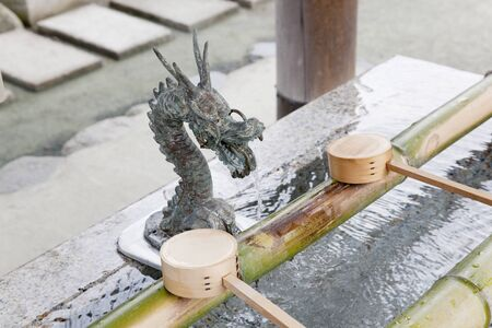 precinct: Chzuya of Nitta Shrine Stock Photo