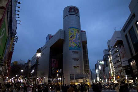 outage: Power saving in Shibuya Editorial