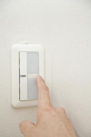 fingertips: Fingertips to press the light switch
