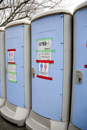 outage: Disaster temporary toilets Stock Photo