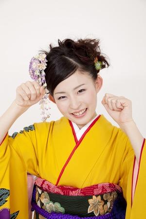 early 20s: The fool kimono woman