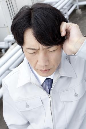 droop: workers to droop Stock Photo