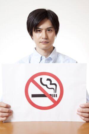 non: Men with non smoking mark