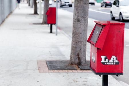 新聞自動販売機