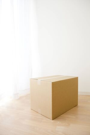sift: Cardboard box that was placed in the room
