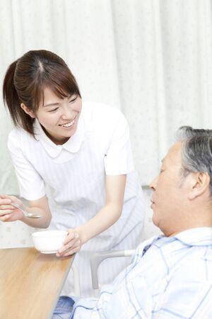 Hospital care: Meal subsidy to nurses