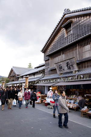 worshipping: Naiku approach of Ise Shrine