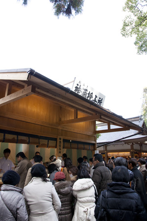 ise: The outer shrine of Ise Jingu Shrine Editorial