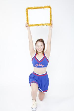 gratification: Cheerleader set forth the message board