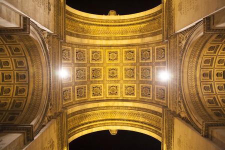 arc de triomphe: Exterior the Etoile Arc de Triomphe